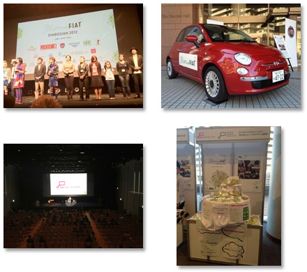 Share With FIAT SYMPOSIUM 2012